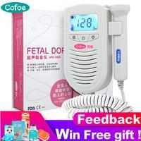 Cofoe Fetal Doppler Heartbeat Detector Household Portable for Pregnant Fetal Pulse Meter No Radiation Baby Care Stethoscope