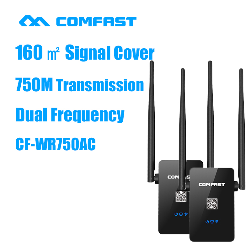 COMFAST CF WR750AC wireless repeater 750Mbps 2 4G 5 8G frequency strong Signal Boosters WiFi Repeater