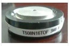 T508N16TOF T588N14TOF T508N14TOF T588N16TOF fg 6215 xb фигура лягушка на роликах sealmark