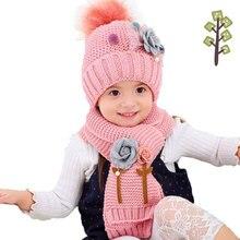 Meninas Chapéu Do Inverno Conjunto Cachecol Para Crianças Flor Gorros E  ScarvesChild Hailball 2 Pele Pom cb88e8e264f