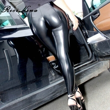 RICININA PU Leather Pants Women Autumn Streetwear Solid Black Pencil Casual Elastic Waist Sexy Trousers Woman Winter