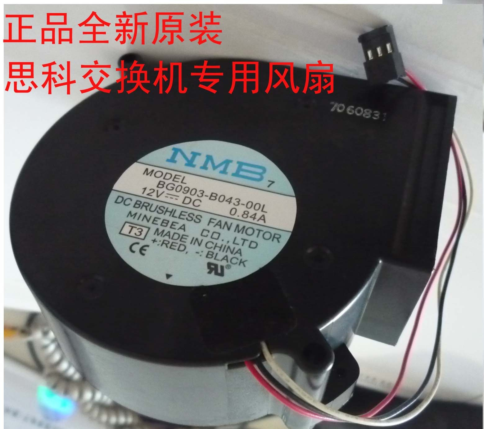 NMB New Original NMB 9CM BG0903-B043-00L 9733 12V 0.84A BG0903-B043-00L WS-C2970G-24TS blower fan nmb new and original fba09a12m 9025 9cm 12v 0 2a chassis silent cooling fan 90 90 25mm