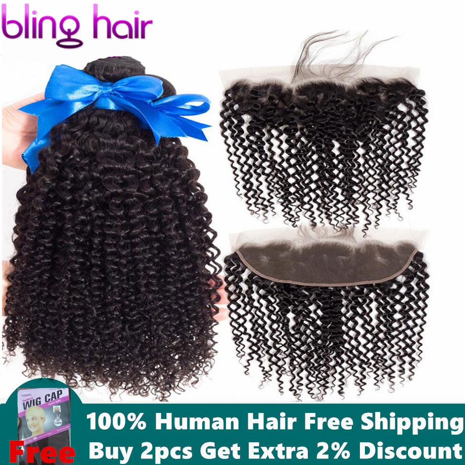 Bling Hair Brazilian Kinky Curly Hair Bundles With Closure 13X4 Lace Frontal With Baby Hair Remy