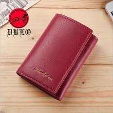 Lady Style PU Leather Wallet Women Short Mini Women Wallets Card Holder Hasp Design Brand Soft Female Purse Money Bag 2016 New