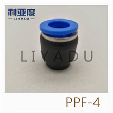 10PCS/LOT PPF4/6/8/10/12/14/16  fast joint / pneumatic connector / Trachea fast plug/Plastic stopper ppf4 ppf-4 comparison of smoking trachea and normal trachea gasencx 0058