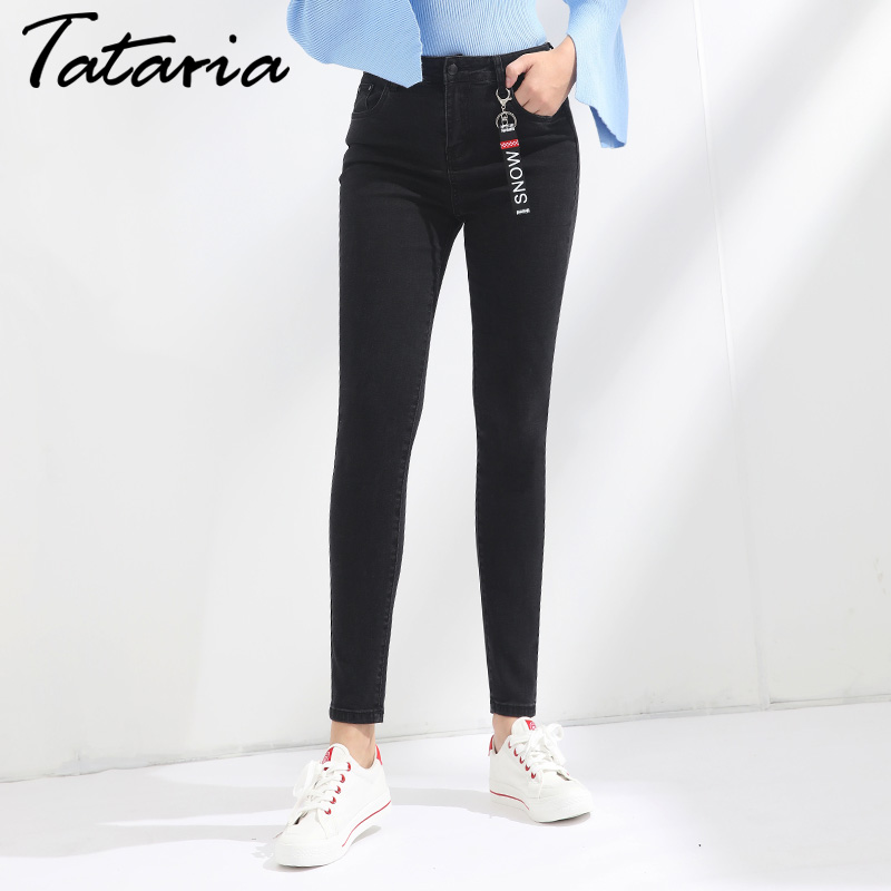 Skinny Jeans Woman Denim Pants High Waist Pantalones Vaqueros Mujer Pencil Jeans Pants Casual Trousers Ladies Clothing Tataria womens ripped jeans with embroidery summer 2017 ladies straight cotton denim casual pants pantalones vaqueros mujer garemay 2610