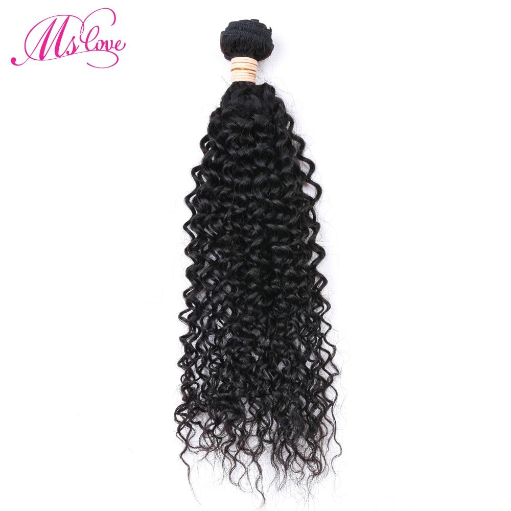 30 г кудрявые вьющиеся человеческие волосы пучки Jet Black #1 бразильские волосы плетение пучков не Реми волосы расширение MS любовь