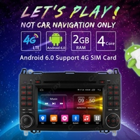 7 Android 6 0 64bit DDR3 2G 16G 4G LTE Car DVD Radio Head Unit For