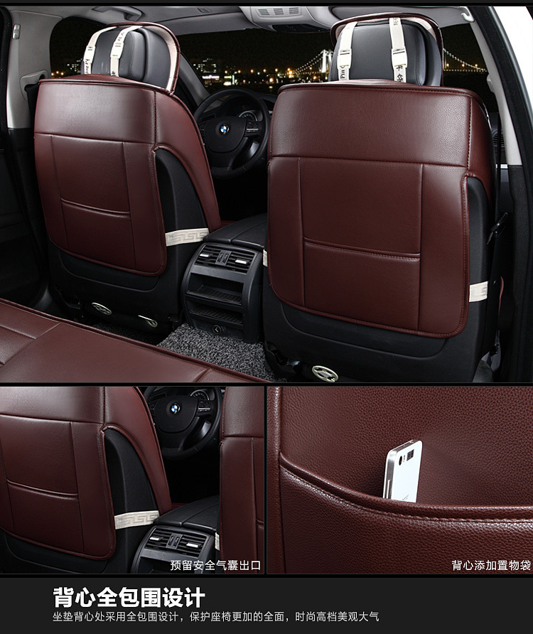 Brown Beige Red Black Brand Designer Luxury Pu Leather Car Seat Cover Front Rear Full For Universal Four Seasons In Automobiles Covers From