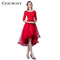 CEEWHY Asymmetrical Half Sleeve Prom Dresses Lace Tulle Formal Dress A-line Short Evening Party Dress Wedding Party Dress