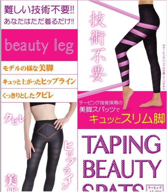 8aab43a619 Hot Shapers Pants For Women Shapewear Slimming Sauna Leg Shaping Effect  Slender Legs Massage Butt Lifter ...