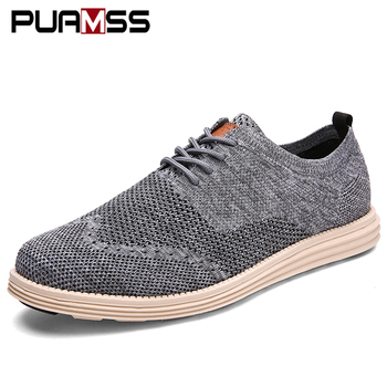 Men Casual Shoes 2018 Summer Sneakers Business Formal Brogue Weave Carved Oxfords Wedding Dress Driving Breathable Male Shoes