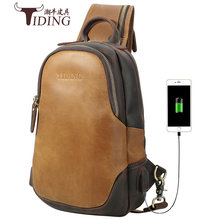 Chest Bag Male Genuine Leather 2019 New Man Travel Business Casual Vintage  Designer Shoulder Crossbody Charge Chest Pack Bags