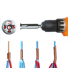 Magical Electrician Automatic Twisting Wire Stripping Doubling Machine 2~5 Hole Quick Connector electric auxiliary tool