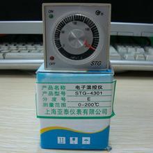 FREE SHIPPING Temperature Controller Instrument STG-4301 Module Sensor