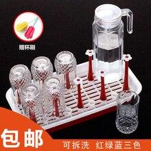 2017 Kitchen Storage Prateleira High Quality Thickened Plastic Cup Holder Bottle Rack Drain Water Control Bracket Drainboard