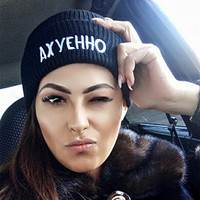 High Quality Russian Letter Acrylic Winter Hat For Men & Women New Fashion Warm Knitted Hat Unisex Casual   Beanies   Hat