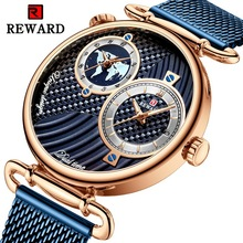 Watch multi-time zone ultra-thin waterproof business steel mesh with mens luxury fashion watch