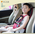 Portable Baby Child Car Safety Booster Seat Cover,0-12 Years Old Lovely Baby Car Seat,Lovely Design Child Kids Car Safety Seats