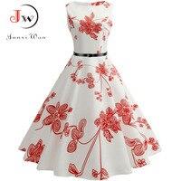 005 Dress