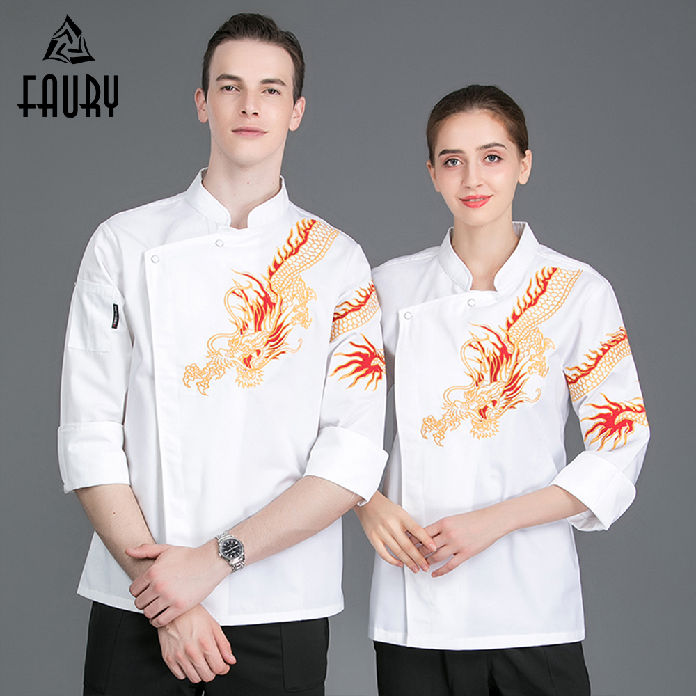 High Quality Chef Work Jackets Long Sleeves Restaurant Uniform Embroidery Dragon Hotel Waiter Kitchen Sushi Coat Chef Clothes