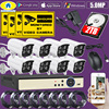 Golden Security 8CH DVR Kit Real 5 0MP HD CCTV AHD Camera Surveillance 1080P HDMI Video