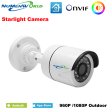 Starlight Full HD 960 จุด 1080 จุดกลางแจ้ง IP กล้องอินฟราเรดอัจฉริยะการเฝ้าระวัง IP ONVIF Motion Detection Email Alert