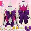 2017 New Anime LOL The Lady Of Luminosity Lux Cosplay Costumes Sailor Moon Puella Magi Madoka