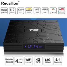 Android 9.0 Smart TV Box RECALLION T9 4GB RAM 32GB/64GB Rockchip RK3328 H.265 4K Optional 2.4G/5Ghz Dual WIFI TVbox Set top box