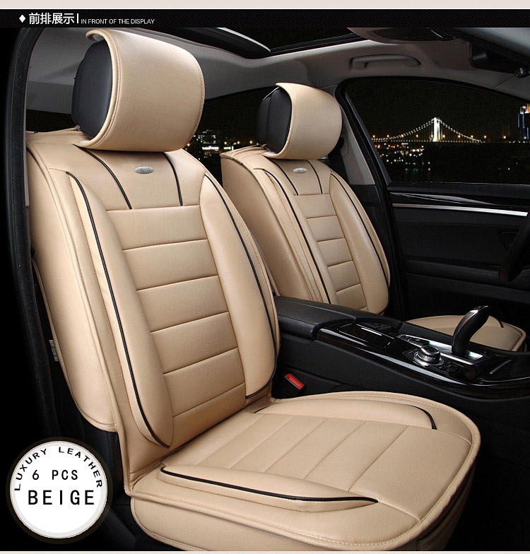Terrific Babaai Red Brown Beige Orange Luxury Brand Leather Car Seat Theyellowbook Wood Chair Design Ideas Theyellowbookinfo