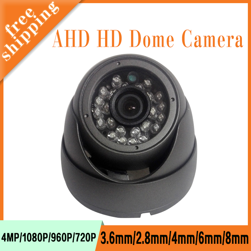 4pcs a Bag 5MP/4MP/1080P /960P/720P 24Pcs Infrared Leds Metal Outdoor Dome AHD CCTV Security  Surveillance Camera Free Shipping диля 978 5 88503 960 4