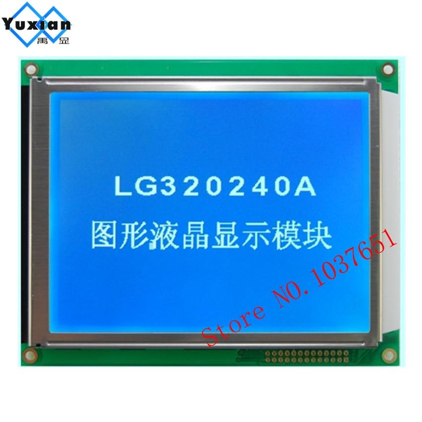 1pcs free shipping320 240 RA8835 20pin lcd display panel blue led bright 148 120mm LG320240A WG320240C0