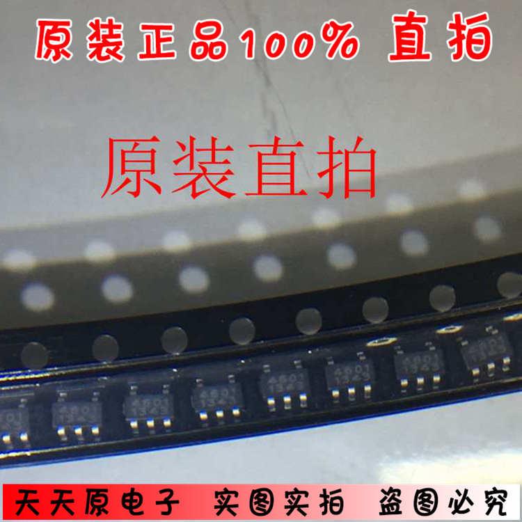 10 PCS WS4601E-5//TR WS4601E-5 SOT23-5 NEW