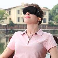 보조 수면 아이 마스크 3D 메모리 스폰