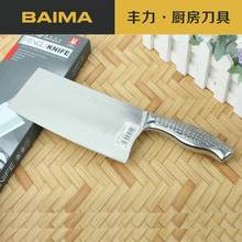 Kitchen knife, you can cut the eat/slice/cut fish/ vegetable/cut fruit, 4Cr13Mov very sharp and durable stainless steel