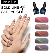 Belle Fille Cat Eye UV Nail Gel Polish with Gold Bring Line Nude Color Coat Need to Dry by UV LED lamp Cat Eye Nail Gel