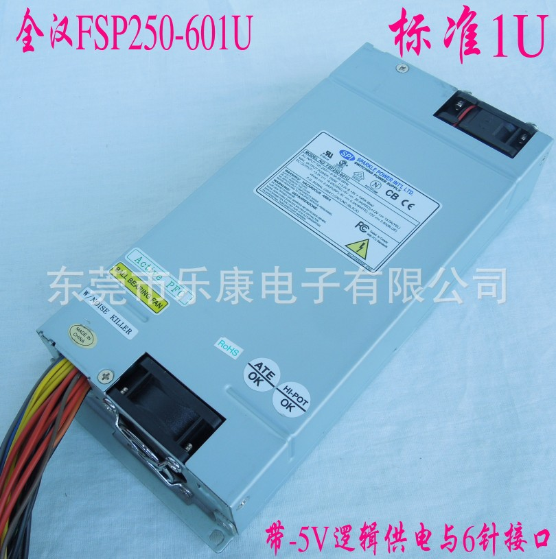 FSP FSP250-601U rated power supply with -5V 250W standard 1U control with 6 pin interface