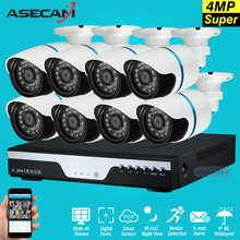 Super 8ch Full HD 4MP Surveillance Kit CCTV DVR h.264 Video Recorder AHD Outdoor Metal Bullet Security Camera System Email Alarm