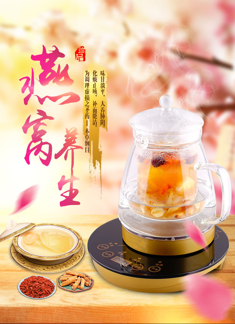 Health pot Automatic insulation Thick glass Multifunction electric kettle Cook tea Stewed bird's nest Slow cooker pot cukyi stainless steel electric slow cooker plug ceramic cooker slow pot porridge pot stew pot saucepan soup 2 5 quart silver