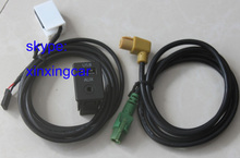 FREE SIPPING  OEM rns315 strengthen edition RNS510 RNS310 rcd510 aux usb socket switch wire harness polo top a steps leaps