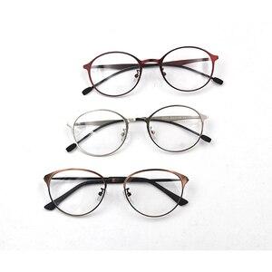 Image 5 - דו מוקדי Photochromic פרסביופיה משקפי שמש לנשים גברים משקפי קריאת זכוכית מגדלת מראה ליד רחוק רוחק משקפיים N5
