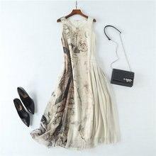 Платье женское длинное ТРАПЕЦИЕВИДНОЕ из 100% шелка с заниженной
