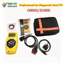 5pcs/lot Newest T 79 Auto Scanner Quicklynks Highend Vehicle OBDII/OBD2 Diagnostic Tool T79 Code Scanner