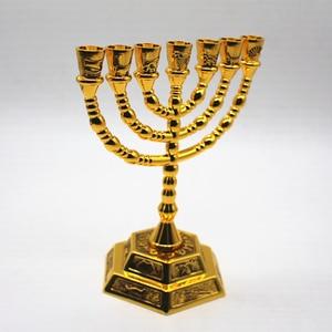 Image 4 - ゴールドメッキ本枝の燭台 7 支店ホルダー 12 部族エルサレムユダヤ 4.7 インチ