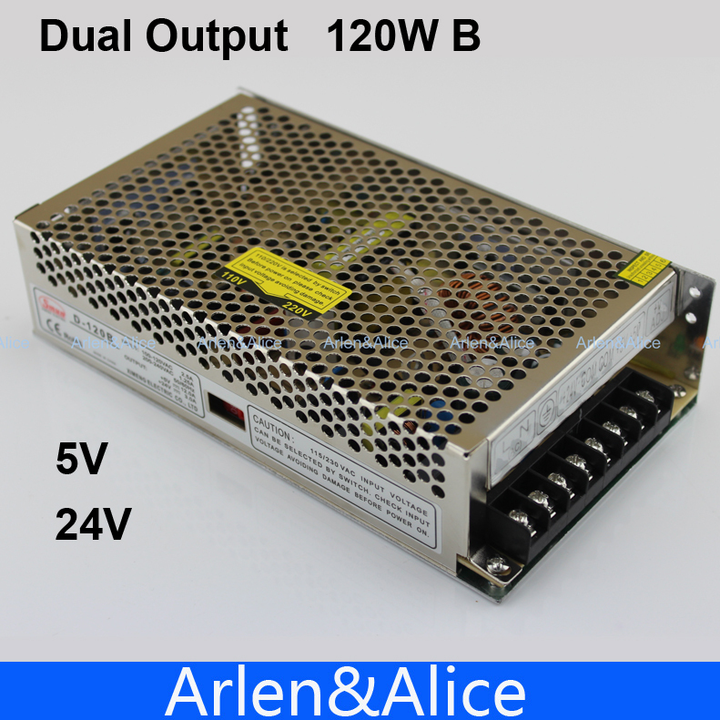 120W Dual output 5V 24V Switching power supply AC to DC DC6A DC4A free shipping120w mini dual output switching power supply output voltage 5v 24v ac dc d 120b