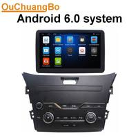 Ouchuangbo 9 Inch Car Audio Radio Gps Recorder For Baic X25 Support WIFI Bluetooth 1080P Video