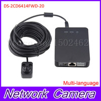 HIK 960P IP Camera DS 2CD6414FWD 20 POE Mini Camera Replace DS 2CD6412FWD 20 With Microphone