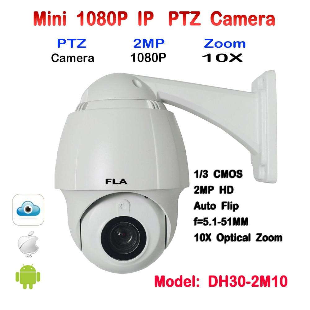 Best Price Full HD 1080P IP Camera PTZ CCTV 10X 5.1mm-51mm Auto Zoom & Focus Outdoor Waterproof ONVIF Security CAM 360 Rotation hikvision ds 2de7230iw ae english version 2mp 1080p ip camera ptz camera 4 3mm 129mm 30x zoom support ezviz ip66 outdoor poe
