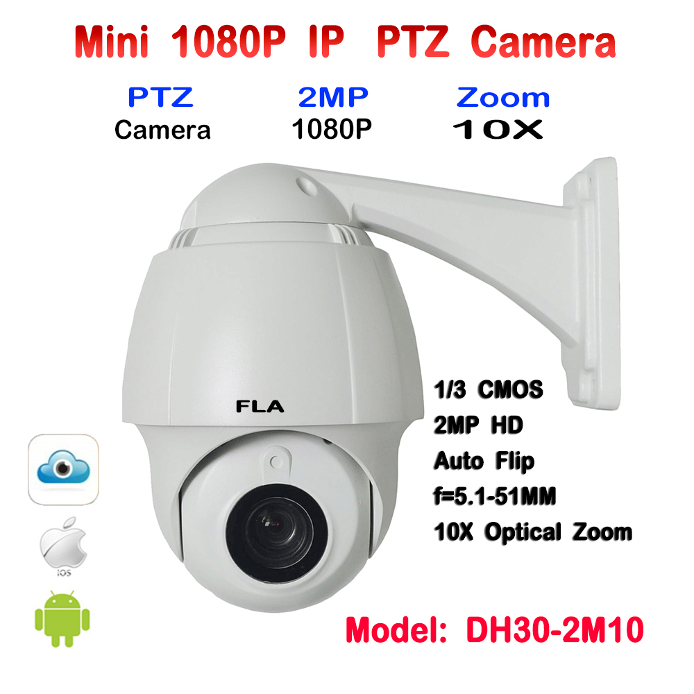 Best Price Full HD 1080P IP Camera PTZ CCTV 10X 5.1mm-51mm Auto Zoom & Focus Outdoor Waterproof ONVIF Security CAM 360 Rotation