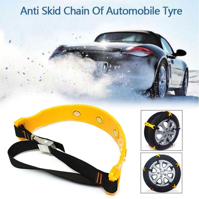 Vehemo ТПУ снежные шины ремень снежные цепи аксессуары зима вождение для Vihecle шины противоскользящие цепи прочная Дорожная безопасность